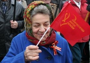 Наша Украина требует запретить популяризацию коммунизма