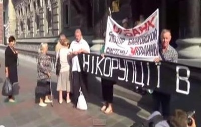 В Киеве обманутые вкладчики пикетировали Нацбанк