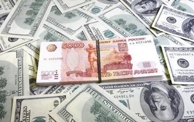 Курс доллара к рублю установил исторический рекорд
