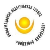 HCM Industry выступает партнером \ Восточной проекции\  в проекте \ Мой Киев\