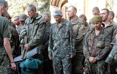 Состоялся обмен представителей ДНР на украинских военных - СМИ