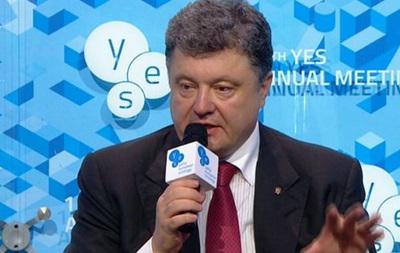 Особый статус Донбасса не грозит целостности Украины – Порошенко