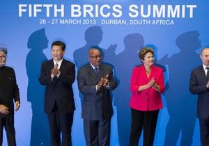 Страны БРИКС основали Деловой совет и готовятся создать многомиллиардный валютный резерв