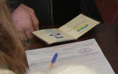 В Раде предлагают лишать гражданства за посягательство на нацбезопасность