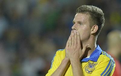 Украина сыграет с Германией за выход на молодежное Евро-2015
