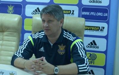 Тренер молодежной сборной Украины: Нам попался хороший соперник
