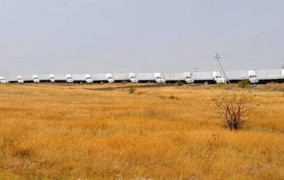 Половина машин гумконвоя России прошла таможенный контроль