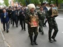 В Крыму ко Дню России пройдет Международный форум казаков