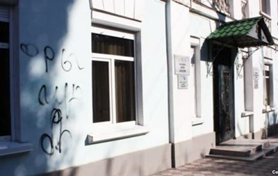 Здание Меджлиса в Крыму снова подверглось нападению