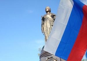 Суд вынес приговор активисту НФ Севастополь-Крым-Россия, призывавшему присоединить Крым к РФ