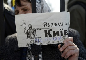 Митингующие под стенами парламента забросали снежками депутатов от Партии регионов