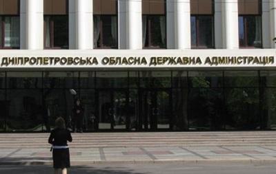 Сотрудников Днепропетровской ОГА эвакуировали из-за угрозы взрыва