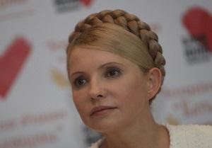 Генпрокуратура не видит оснований для возбуждения дела против Тимошенко
