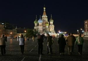 В Москве задержаны участники несанкционированного гей-пикета