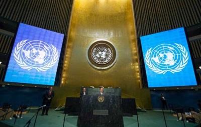 В Нью-Йорке открылась 69-я сессия Генассамблеи ООН