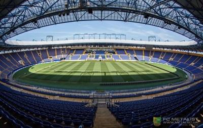 Суд  вернул стадион Металлист в собственность Харьковской области
