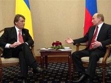 НГ: Россия и Украина на распутье