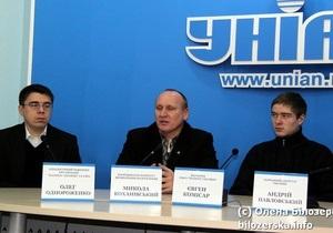 Украинские праворадикалы угрожают сорвать Евро-2012