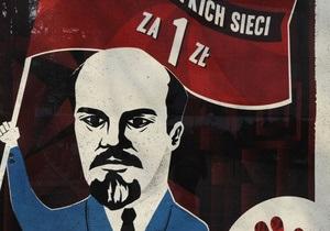 На Christie s телеграмму Ленина продали вдвое дороже оценочной стоимости