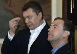 Янукович:  Перезагрузка  украинско-российских отношений пойдет на пользу мировому сообществу