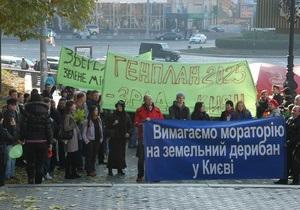 В Киеве прошел марш против нового генплана города