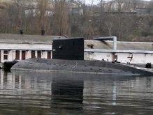 В Севастополе появится подводная лодка Львов