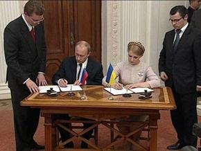 Тимошенко и Путин  остались довольны результатами встречи