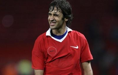Легендарный Рауль хочет вернуться в Реал