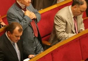 В парламентскую коалицию вошли 25 депутатов