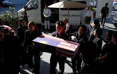В Малайзию доставили тела трех погибших в катастрофе Боинга-777