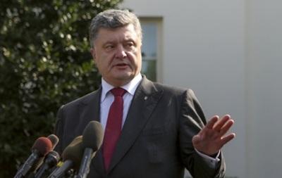 Порошенко получил награду от Атлантического Совета США