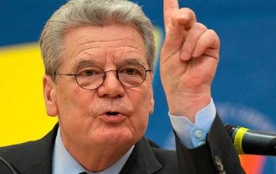 Немецкий президент отказался ехать в Россию