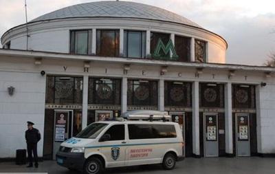 Станция метро Университет в Киеве закрыта из-за угрозы взрыва