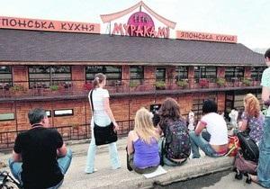 СМИ: Столичная прокуратура угрожает закрыть все рестораны на Днепре