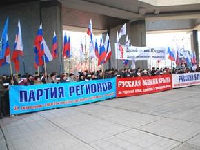 Пророссийские организации Крыма не готовы поддерживать Януковича на выборах