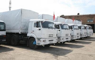 Колонна с российской гуманитарной помощью прибыла в Донецк - СМИ