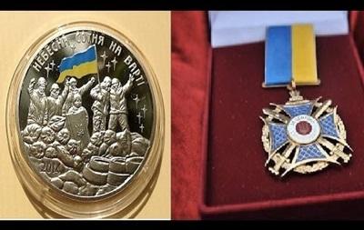 Порошенко утвердил льготы кавалерам ордена Героев Небесной Сотни