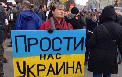 В Москве в воскресенье состоится Марш мира в поддержку Украины
