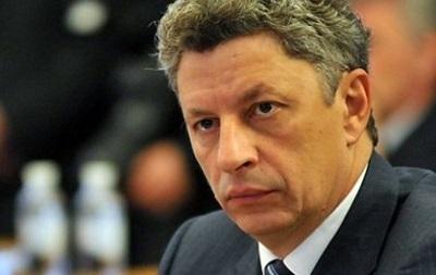 Юрий Бойко возглавил список кандидатов от Оппозиционного блока на Выборах 2014