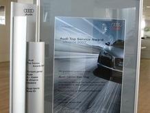 Ауди Центр Киев Юг  признан лучшим дилером Audi в г. Киеве  в области сервиса