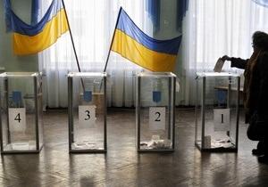 В двух округах Хмельницкой области могут признать выборы недействительными