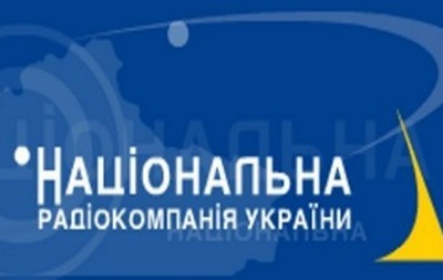 Кабмин из-за невыполнения контракта уволил гендиректора Нацрадио