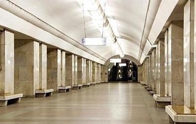 На станции столичного метро Университет взрывчатки не обнаружили