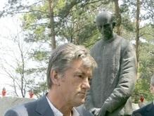 РГ: Глава Украины дотянулся до звезд