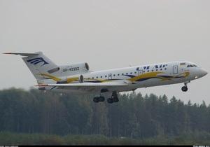 Як-42 с хоккеистами упал при взлете