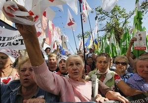 Оппозиции запретили проводить митинги в центре Харькова
