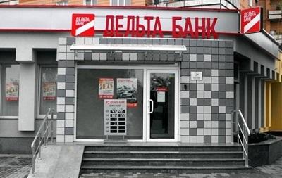 Дельта Банку не разрешили купить украинскую  дочку  Universal Bank