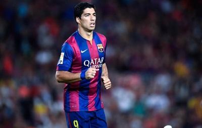Дисквалификация Суареса распространяется и на игру FIFA 15