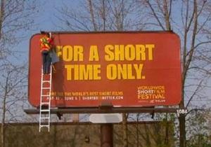 В Канаде рекламу кинофестиваля поместили на билборд на несколько минут