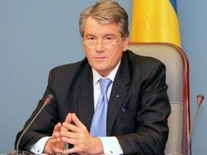 Ющенко призвал приложить все усилия для подписания газовых соглашений с РФ
